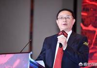 中國足球迎來大動作:足協將治理金元足球。目標打造亞洲一流聯賽!對此,你怎麼看?