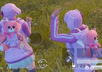 《和平精英》5月20日更新後出現4款新衣服,有玩家稱穿上反而會被淘汰更快,為什麼?