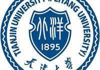 天津大學材料科學與工程專業,好就業嗎?
