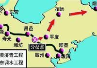 膠東的水脈——引黃濟青工程
