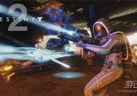 《命運2》新DLC曝光 加入水星區域,神祕人物登場
