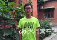 安陽市高考理科第一名王宗澤:未來想搞科研