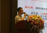 張磊:合理利用金融工具參與實體企業服務