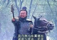 大話三國:羅貫中筆下被秒殺的十大武將排行榜!