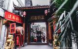 距離成都僅40公里的後花園,有個最美千年古鎮,有中國好萊塢之稱