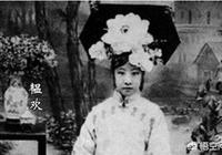 清朝最後一位格格愛新覺羅·韞歡,為何比溥儀更受人尊敬?
