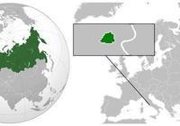 地圖看世界;地球上最年輕的國家、最古老的國家及最富有的國家
