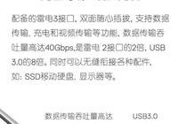 戴爾XPS 13評測:甚至比以前更好
