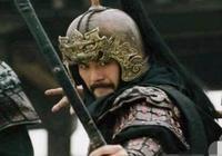 """此人是""""關公再世"""",南北朝時無人能敵他,只因選錯明主被殺!"""