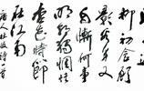美術理論家孫克,書作從規矩中流露出豪情,在儒雅中展現出氣岸!
