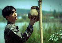 《愛情的旅行》後陳曉三部作品將播,作為男二號的電視劇受期待!