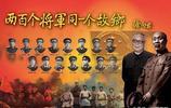 河南旁邊的這個四線城市,誕生了223位將軍,是中國第一將軍縣!