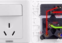 空調插座可以選16A帶開關的嗎?