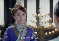 獨孤皇后:伽羅和女兒離心,楊堅成功登上皇位,第三者插足出現