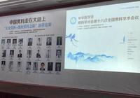 中國男科走在大路上之我的男科之路演講比賽在江西南昌舉辦