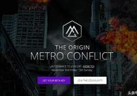 免費領取steam遊戲METRO CONFLICT: THE ORIGIN