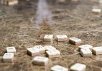 麻將遊戲為您業餘生活帶來更多歡樂