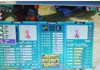 夢幻西遊:爆出160不磨神錘,主播估價10萬R!玩家:掛到天荒地老