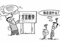 你覺得河南方言裡,最傳神的一個詞彙是什麼?