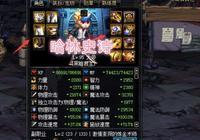 "DNF:史派克特色升級,聖耀或將""起死回生"",流年史詩級加強"