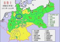 英國王室來自於漢諾威,卻為何沒阻止普魯士吞併漢諾威?