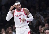 安東尼:我很確定自己距離從NBA退役不遠了