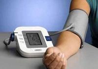血壓什麼時候測最準確?