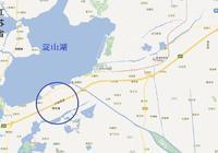 華為上海研發中心位置分析:澱山湖畔,方便長三角城市群一體化