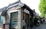 京都北京——南鑼鼓巷