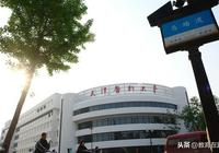 天津醫科大學招生章程,四個醫學技術類專業實行大類招生