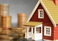 不可不知的購房知識:購房合同可以更名嗎?