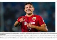 中國足壇震動!第一金靴親承想加入中國籍:為啥還不請我踢世界盃