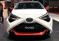 造型小巧可愛 新款豐田Aygo家族亮相車展