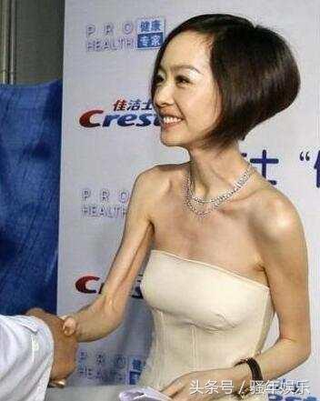 陳魯豫的頭,楊麗萍的手,一個比一個經典!
