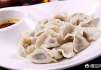 中餐中你覺得最好吃的一種美食是什麼?