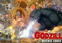 Nexon策略手遊《哥斯拉防衛戰》全球發售
