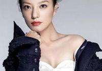娛樂圈學歷高的5大才女 趙薇第五,莫文蔚第三,第一學霸