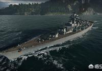 為什麼戰艦世界中的日系戰艦都不用真正的名字?