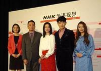 """日本""""央視""""特地為中國人開設了一個節目!節目的畫風嘛..."""