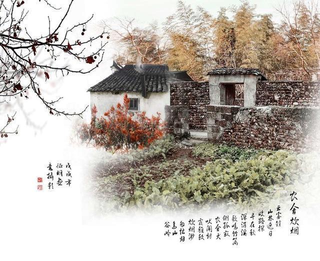 江南美景-古樸的老宅
