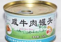 二戰的軍用罐頭裡面都是什麼?