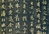 趙孟頫《蘭亭十三跋》全文譯註及殘頁