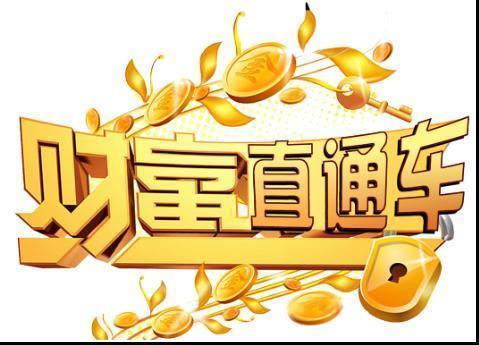 八字學堂:命理詳解——卯月命理(一)