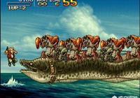 街機遊戲《合金彈頭》系列中出現過哪些比較怪異的生物?