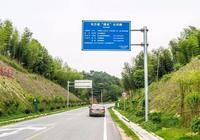 """""""農村公路+旅遊"""" 長沙縣很在行"""