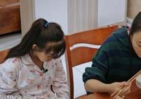 《變形計》農村女孩不吃飯,這個動作讓城市爸爸看出問題