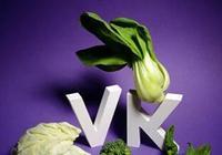 維生素k是什麼?