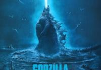 《哥斯拉2:怪獸之王》:盤點影片中那些你沒發現的致敬和細節