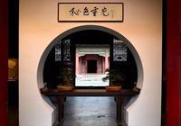 千年皇家專供 國寶祕色瓷