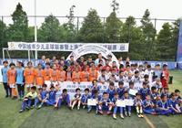 幸運星U8、U9、U10分別奪中國城市少兒足球聯賽(上海賽區)冠軍